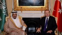 Suudi Arabistan'ın yeni kralı Prens Salman oldu