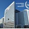 Filistin'in şikayetiyle UCM'de siyonist rejimin cinayetleri inceleniyor