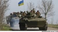 90 Ukrayna askeri esir düştü…