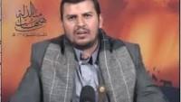 Abdülmelik El Husi'den Yemen'de güvensizlik oluşturma çabaları yönünde uyarı.