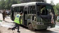 Afganistan'da İntihar Saldırısı…