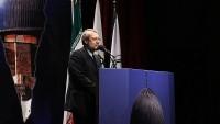 """Ali Laricani,  """"Gazze, Direniş Sembolü""""  Konulu Konferansta Konuştu…"""