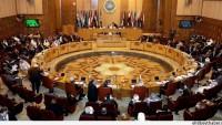 Arap Birliği: Ortak Bir Askeri Güç Kurmak İstiyoruz
