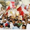 Bahreyn 14 şubat inkılabı gençler koalisyonu, Bahreyn halkını 15 Mart tarihinde genel bir gösteri düzenlemeye davet etti…