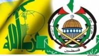 Hamas Liderlerinden Ebu Merzuk, Hizbullah Lideri Seyyid Hasan Nasrallah İle Görüştü