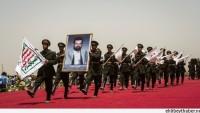 Yemen Halk Komiteleri, Cumhurbaşkanı Bürosunun Başkanını Tutukladı…