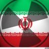 İran ve ABD Heyetleri 23-24 Ocak Tarihlerinde Zürih'te Görüşecek…