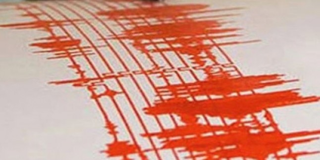 Ege Denizi'nde 4.4 Büyüklüğünde Deprem…