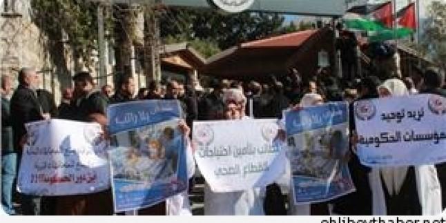Gazze Memurları Kabine Toplantı Binasını Bastı…