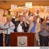 Filistin İşçi Sendikaları Birliği, Uzlaşı Hükümetini İşçilerin Sorunlarını Artırmakla Suçladı…