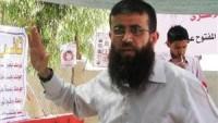 İslami Cihad'ın Esir Liderlerinden Şeyh Hıdır Adnan, Süresiz Açlık Grevi Başlattı