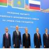 Avrasya Ekonomik Birliği Yürürlüğe Girdi…