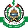 Hamas: Filistin Özerk Teşkilatı, İsrail ile ilişkilerini kessin.