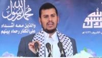Seyyid Abdulmelik Husi: Bölgedeki zulümlerin asıl sorumlusu Amerika ve Siyonist rejimdir ve Arabistan gibi ülkeler sadece birer kukladır