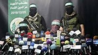 Hamas; Hareket Liderlerine Düzenlenen Kaçırma Girişimini Kınadı.