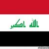 Iraklı Siyasiler Uyardı: Sünni Ordu Kurma Fikri ABD'nin Oyunudur…