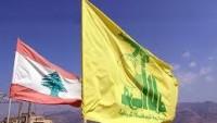 Lübnan Dışişleri ve Gurbetçiler Bakanlığı, Korsan İsrail'in Lübnan'ı Bombalamasını Kınadı…