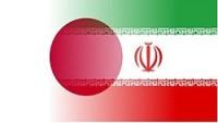 Reuters:İki Japon firma, İran'dan petrol ithalatına devam dedi