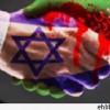 İsrail-Arabistan İlişkileri Gelişiyor…