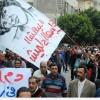 Mısır Gösterilerinde Ölü Sayısı 20'ye Ulaştı…