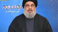 Seyyid Hasan Nasrullah'ın Konuşmasının Tam Metni Yayınlandı…