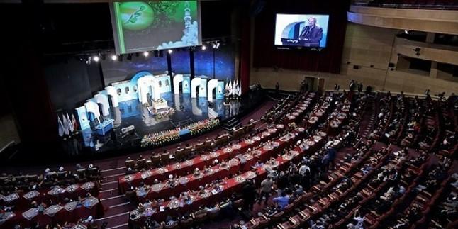 İran'da 5.Uluslararası Müslüman Öğrenciler Kur'an-ı Kerim Yarışması Yapıldı…