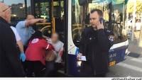 Tel Aviv'de bir otobüste 9'u ağır şekilde 16 siyonist bıçaklandı