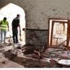 Video: Pakistan'da Camiye Yapılan Hain Saldırıdan Görüntüler…