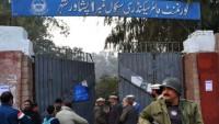 Pakistan'da Öğretmenlere Derse Silahla Girebilme İzni Verildi…