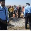 Pakistan'da Polis Güçlerine Saldırı Düzenlendi…
