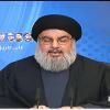 Seyyid Hasan Nasrullah: Onlar Bizi Güpegündüz Öldürdü, Bizde Onları Güpegündüz Öldürdük…