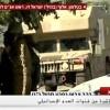 İsrail Kanal 10 Televizyonu: Hizbullah Güçlerinin Araçlara Ve Askeri Üslere Yönelik Düzenlediği Saldırıda 18 Askerin Öldü, 45 Asker de Yaralandı. Resmi Makamlara Göre İse, 2 Asker Öldü, 14 Asker de Yaralandı…