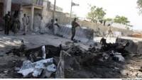 Somali'de Radyo Binasına Saldırı Düzenlendi…