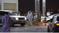 Arabistan'da 2 ABD'liye Ateş Açıldı…