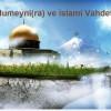 Alıntı Yazı: İmam Humeyni(ra)'nin Düşünce Yapısında Vahdet Kavramı…