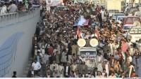 Yemen'de Başbakanın Ardından Cumhurbaşkanı da Görevinden İstifa etti