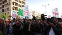 Yemen Hizbullahı, Fars Körfezi İşbirliği Konseyinin Bildirisini Sert Bir Şekilde Kınadı…