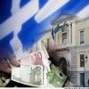 Yunanistan, IMF'ye gecikmiş borçlarını ödedi