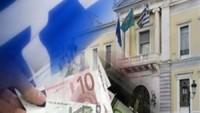 Yunanistan'da tüm bankalar kapatıldı