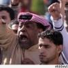 """Bahreyn'de """"Öfke Ateşi"""" Gösterisi Yapıldı…"""