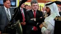 BAE'den Ukrayna'ya silah…