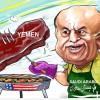Karikatür: Yemen'in Düşmanları: ABD ve Uşağı Mansur Hadi…