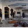 Foto: Pakistan'da Saldırı Düzenlenen Camiden Görüntüler…