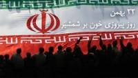 İran Savunma Bakanlığı, İslam inkılabının 36. Zafer yıl dönümü dolayısıyla bir bildiri yayıladı.