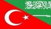 Türkiye ve Arabistan İçişleri Bakanları Görüştü…