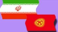 Kırgız Lider Atambayev, İran'ın Zafer Yıl Dönümünü Kutladı…
