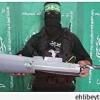 İslami Cihad: İsrail direnişin İHA'larının izini bulmaktan aciz…