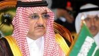 Suudi Arabistan'ın ikinci veliaht prensi Muhammed bin Nayif İngiltere'de