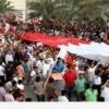 Bahreyn rejimi tarafından vatandaşlıktan çıkarılmaya tepkiler büyüyor
