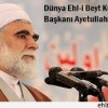 Dünya Ehl-i Beyt Kurultayı, 15-20 Ağustos tarihlerinde Tahran'da düzenlenecek